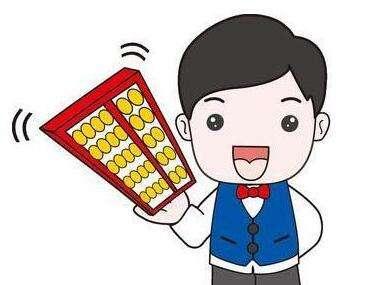 上海代理记账公司的费用大概是多少呢